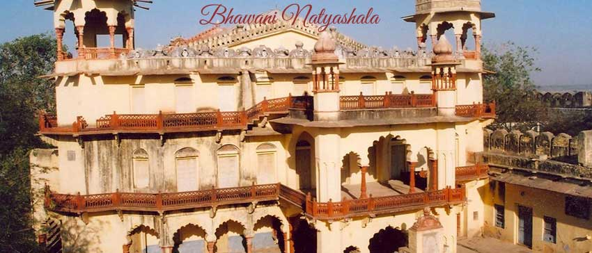 Bhawani Natyashala