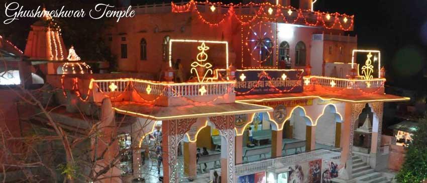 Ghushmeshwar Temple