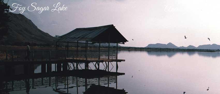 foy-sagar-lake