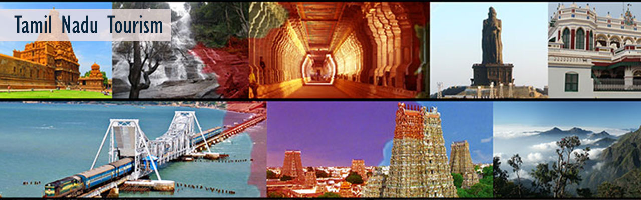 tamilnadu tourism package